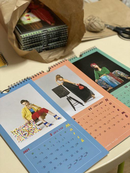 Wear-Art Calendar